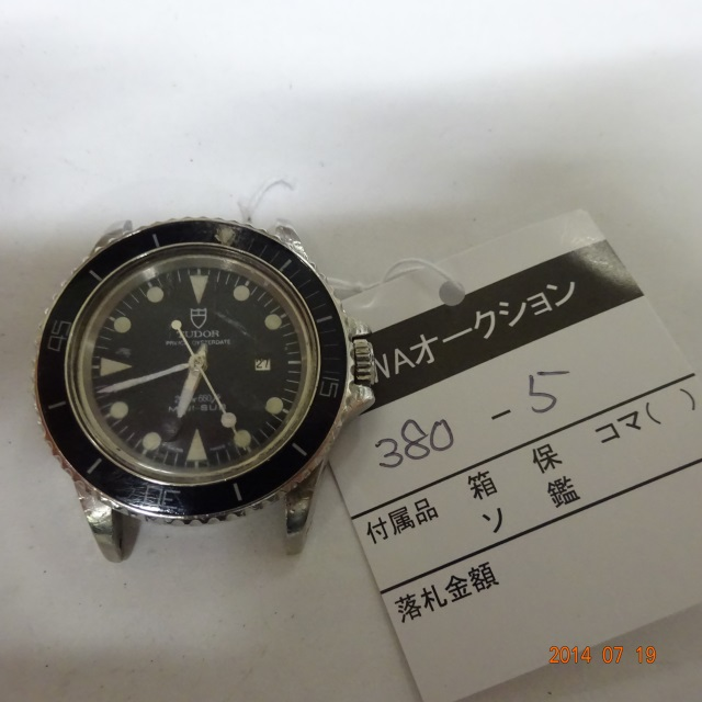 buy popular 46c68 04a51 落札結果 日本時計オークション ブランド名: チュードル